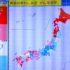 【がん罹患率】都道府県別がんの発生率ランキング!福島は意外と低い!